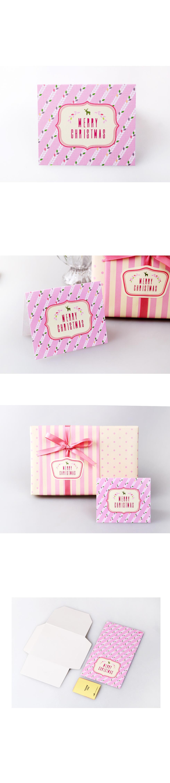 빈티지 루돌프 메리 크리스마스 카드 - 인디고샵, 900원, 카드, 크리스마스 카드
