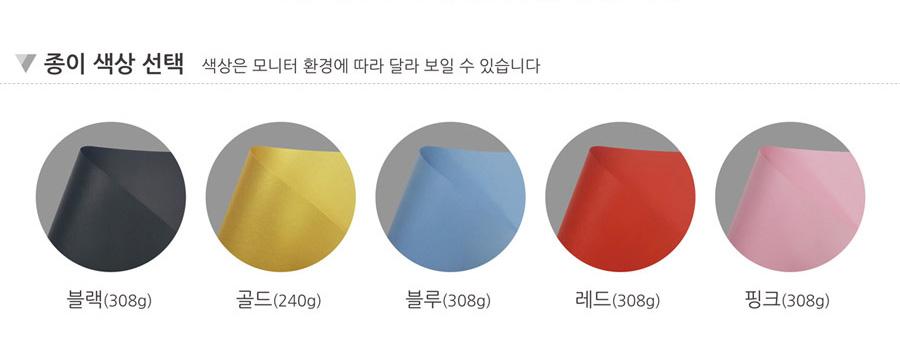 블링 결혼 맞춤 케이크토퍼 - 인디고샵, 5,000원, 파티용품, 데코/장식용품