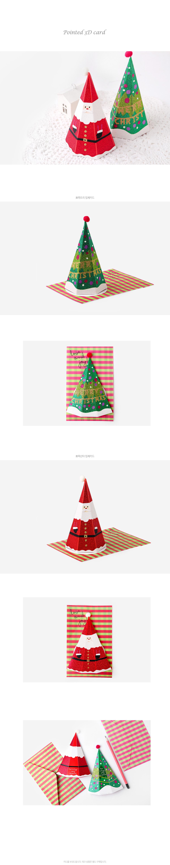 뾰족산타 입체카드 (1개) - 인디고샵, 7,000원, 카드, 크리스마스 카드