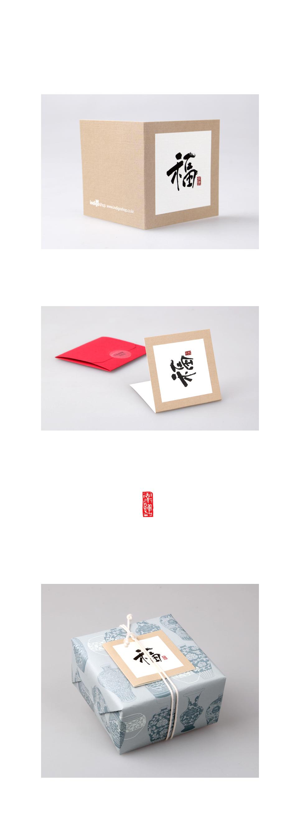 행운복 카드 - 인디고샵, 800원, 카드, 시즌/테마 카드