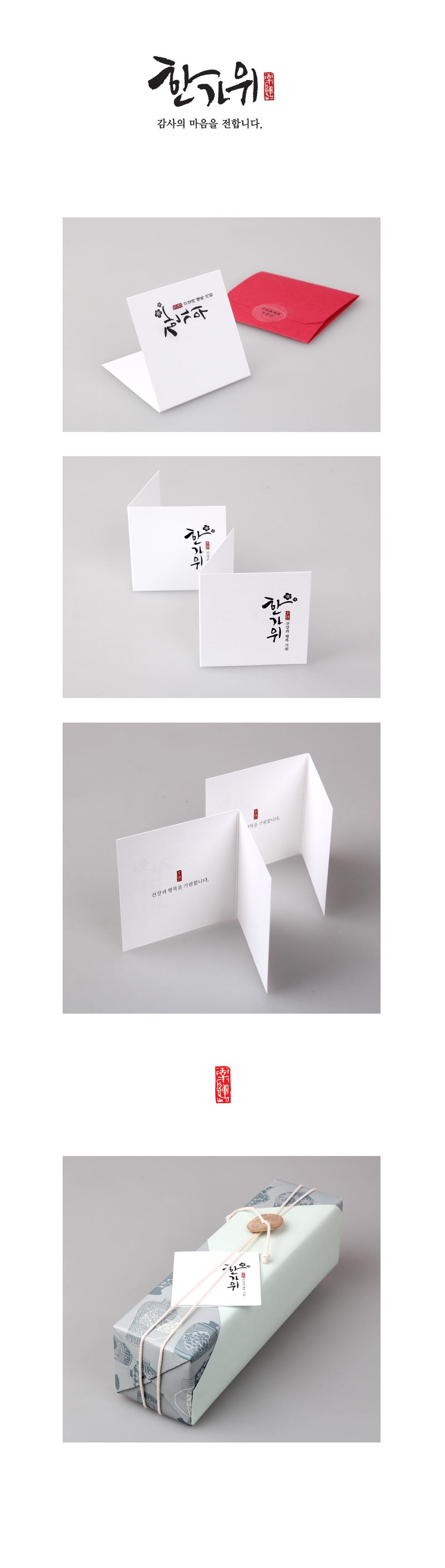 흰색 한가위 카드 - 인디고샵, 800원, 카드, 시즌/테마 카드