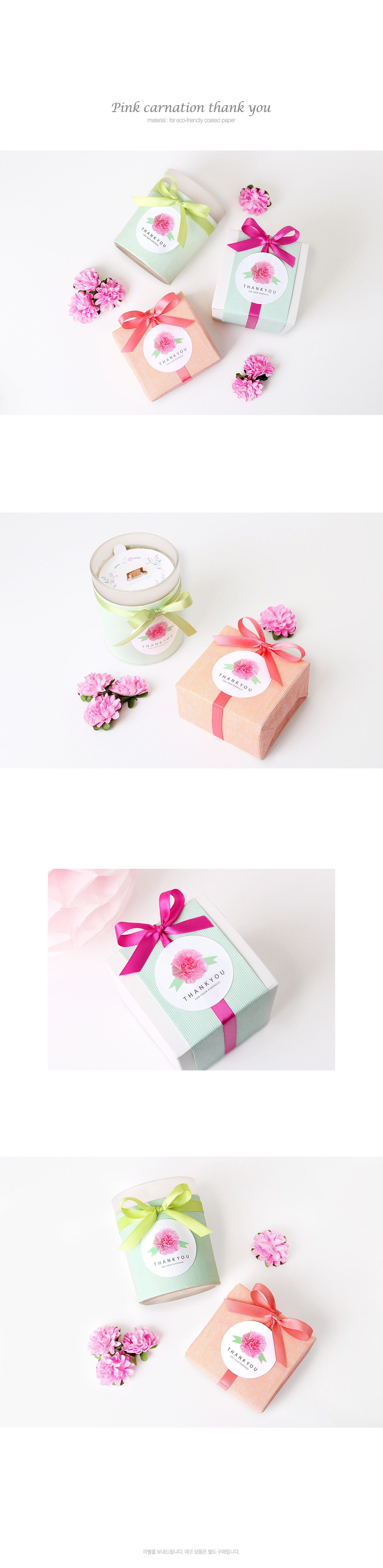 핑크 카네이션 땡큐 원형 라벨 (10개) - 인디고샵, 1,100원, 스티커, 시즌테마스티커