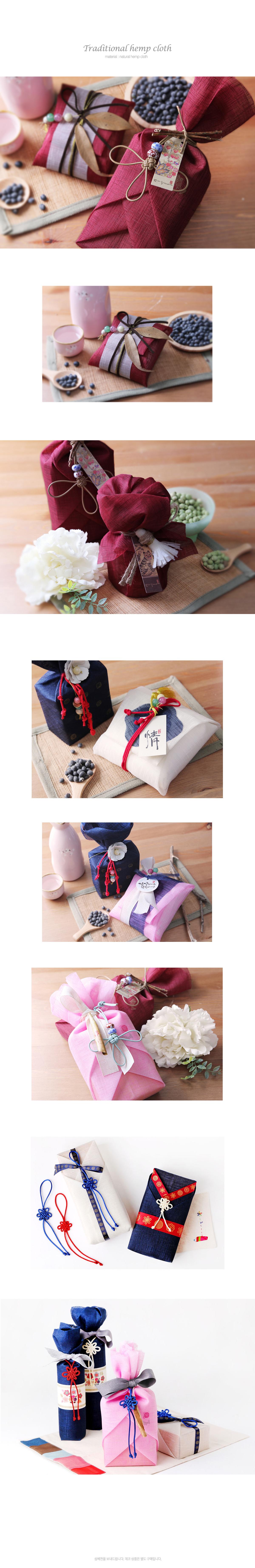 전통 삼베 포장천 (자주색) - 인디고샵, 2,000원, 보자기/싸개, 보자기/싸개
