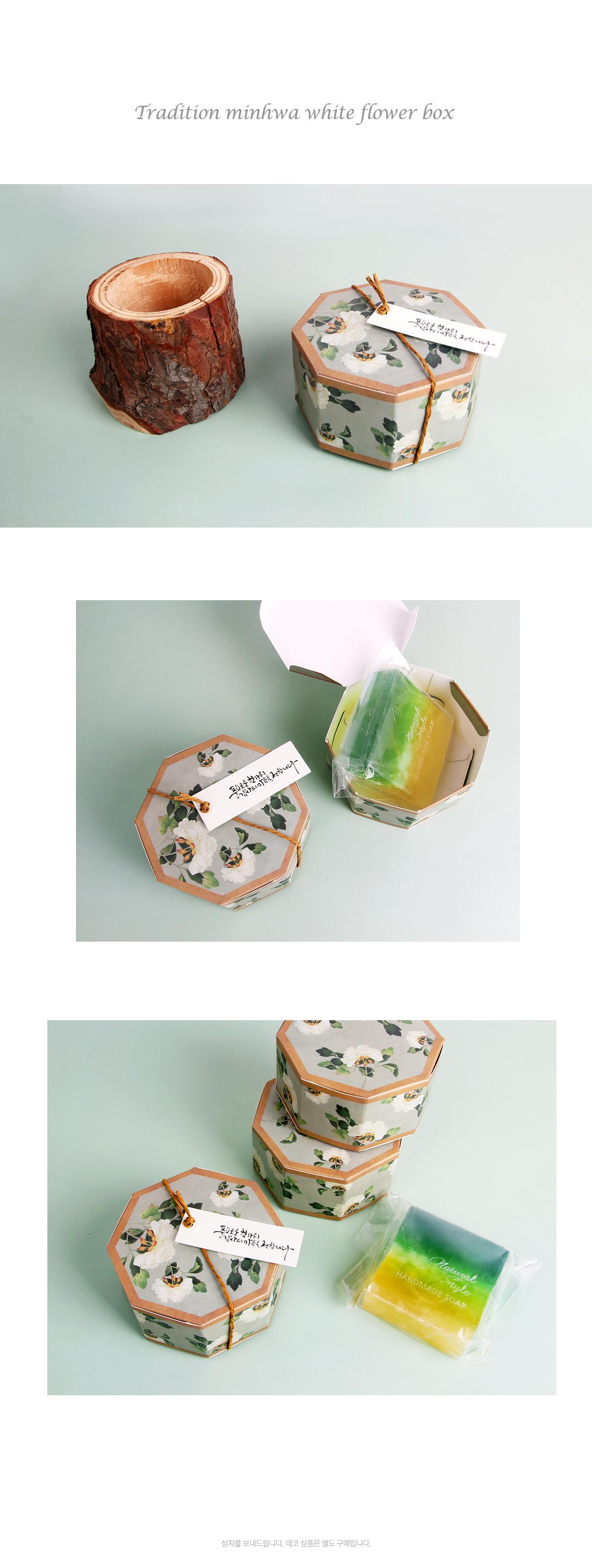 전통민화 흰꽃 팔각상자  (2개) - 인디고샵, 1,500원, 상자/케이스, 심플