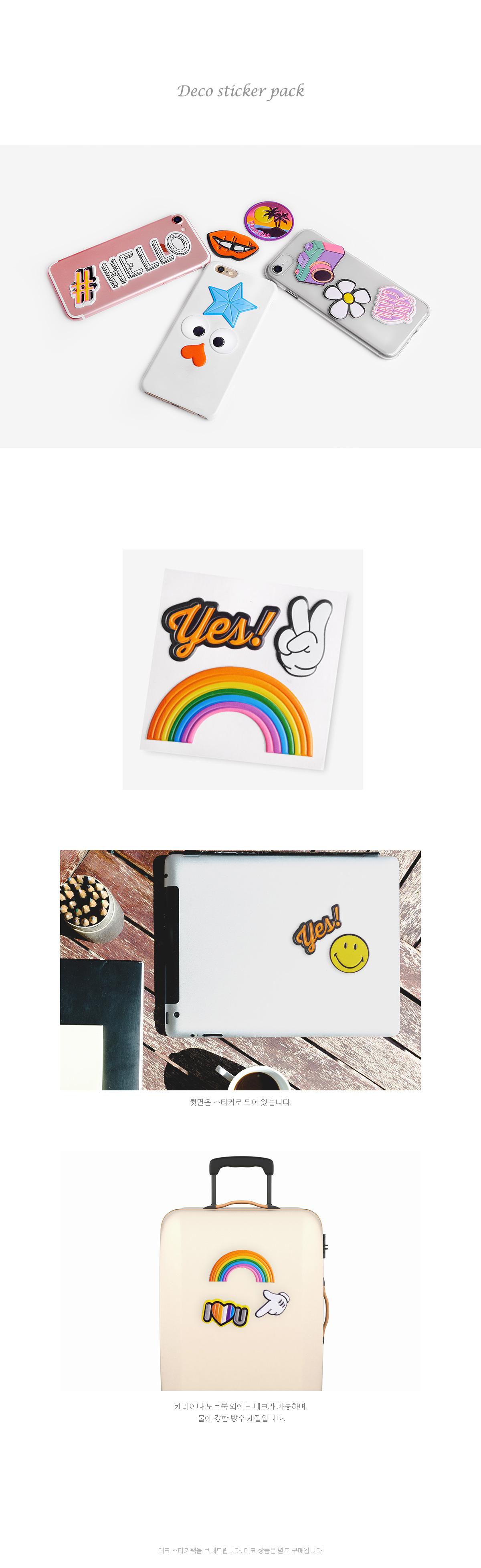 레인보우 방수 캐리어 데코 스티커팩 - 인디고샵, 3,000원, 스티커, 디자인스티커