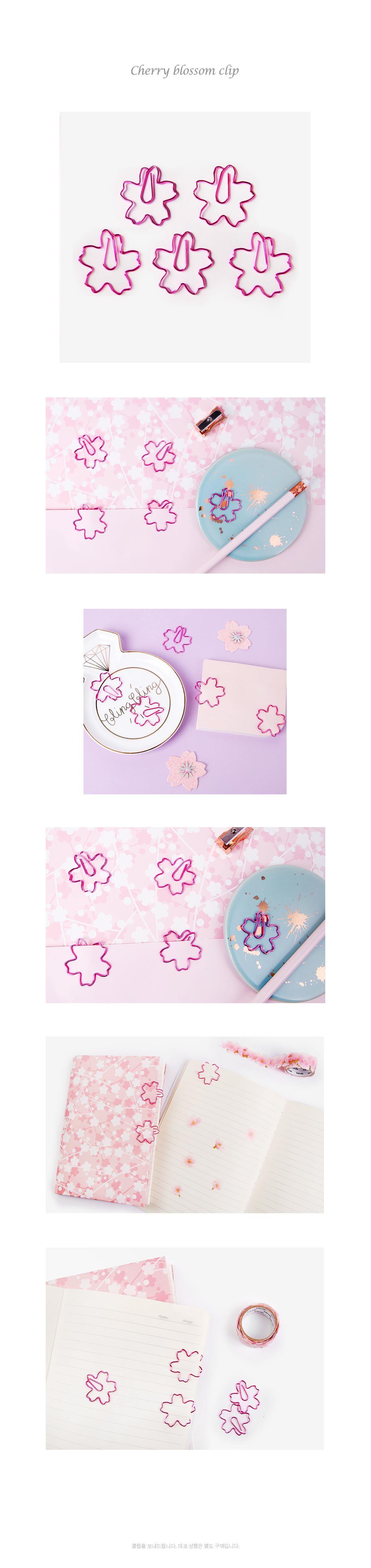 핫핑크 벚꽃 클립 (5개) - 인디고샵, 2,000원, 클립/핀/집게, 더블클립