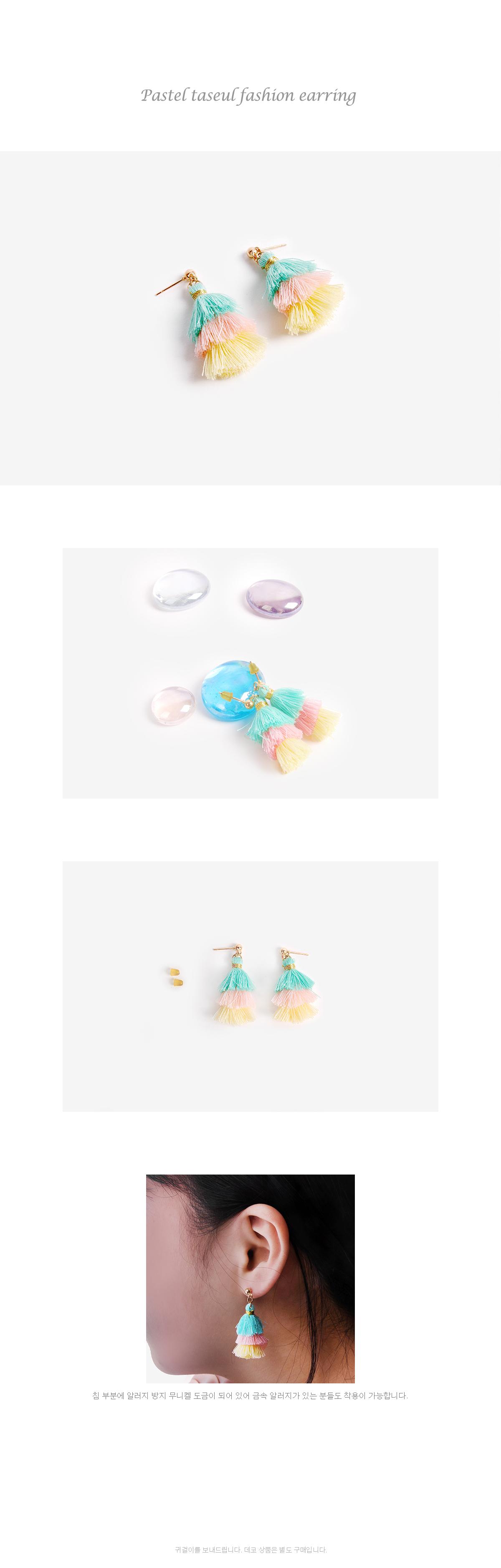 파스텔 태슬 패션 귀걸이 - 인디고샵, 3,500원, 골드, 드롭귀걸이